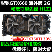 Authentic variety of GTX660, 2G high-end games, 4K graphics cards, GTX750TI HD7850, R7, 260X