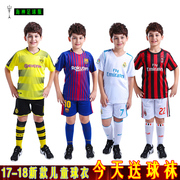 Send socks / children's SOCCER JERSEY SHORTS suit training suit shirt pupils
