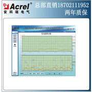 Acrel Acrel3000 network energy management of intelligent electric energy metering management solutions