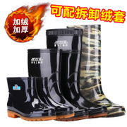 With short tube anti-skid boots cotton cashmere boots shoes warm in the kitchen boy cylinder barrel high waterproof shoes in autumn and winter