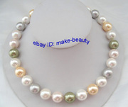 Ling Ming city jewelry - color 12 mm pearl shell pearl necklace