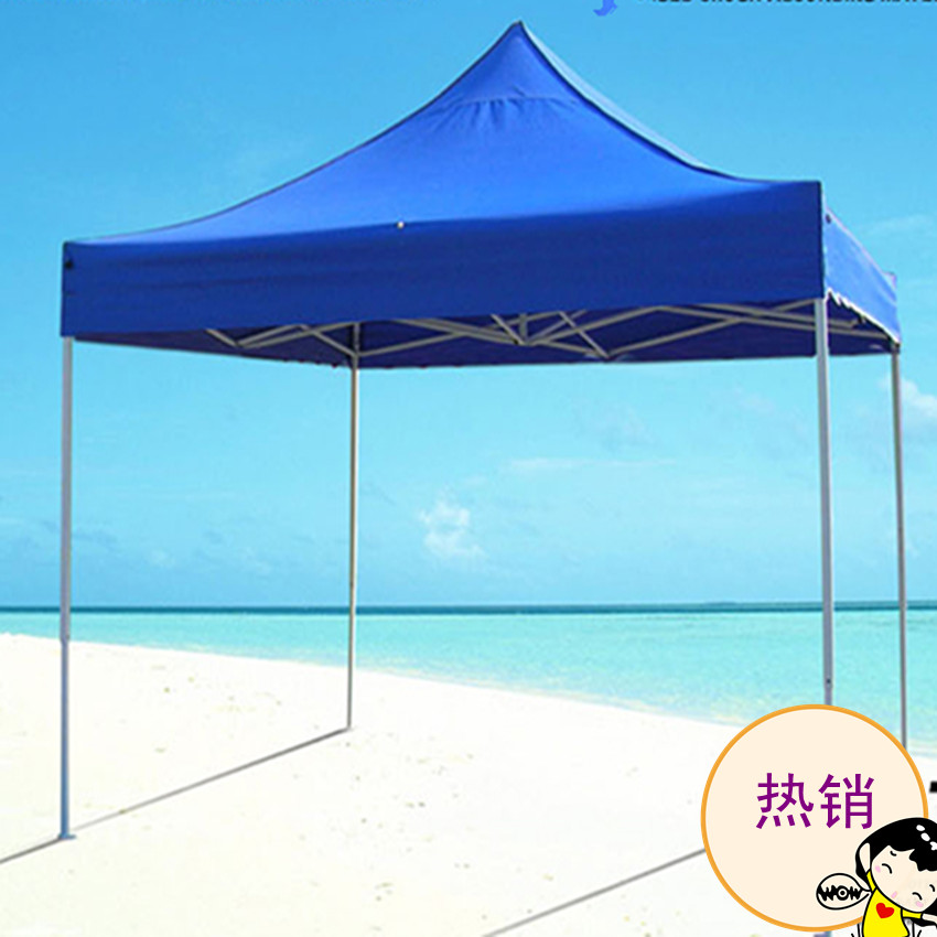 3x3 folding tent exhibition advertising tent outdoor sunshade rain shed four stall angle tent umbrella
