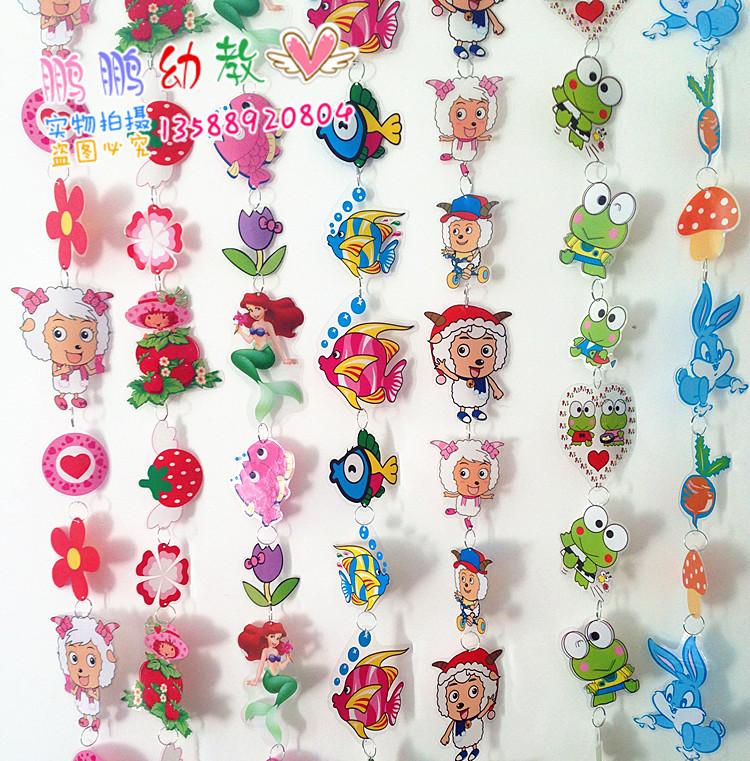 幼儿园教室商城走廊装饰吊饰 塑料隔断帘门帘 卡通可爱装饰挂帘