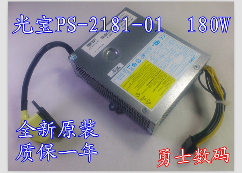 New and original PS - 2181-01 HKF1802-3 a rated power of 180 w machine