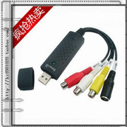 AV USB computer output acquisition card /1 road video capture / monitor converter / HD video capture