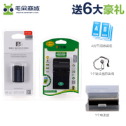 FB send charger NP-FW50 battery SONY micro single NEX-5T A7M2 camera a5100a6300a6000