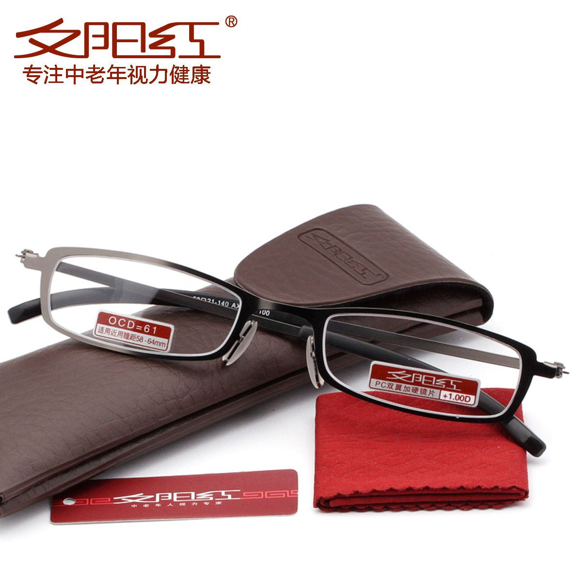 Presbyopic glasses for men and women of ultra light 100150200250300400 degrees presbyopic glasses hyperopia