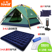 Male wolf tent outdoor 3-4 full automatic 2 double camping equipment camping tent family camping Beach