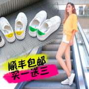In the summer of 2016 Korean Air white shoes lace thick bottom shoes shoes all-match student sports shoes tide
