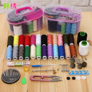 Special offer every day household sewing box pack Korea portable sewing sewing needle
