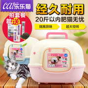 A litter box enclosed Cat Toilet closed iRIS large cat litter box Alice super toilet basin