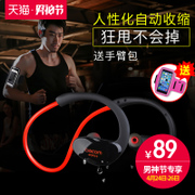 DACOM ATHLETE sport Bluetooth headset running hanging ear type fitness head wearing head type wireless earplug