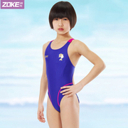 Summer children's baby girl one-piece swimsuit swimsuit one-piece Bikini Bikini 6-7-9-15