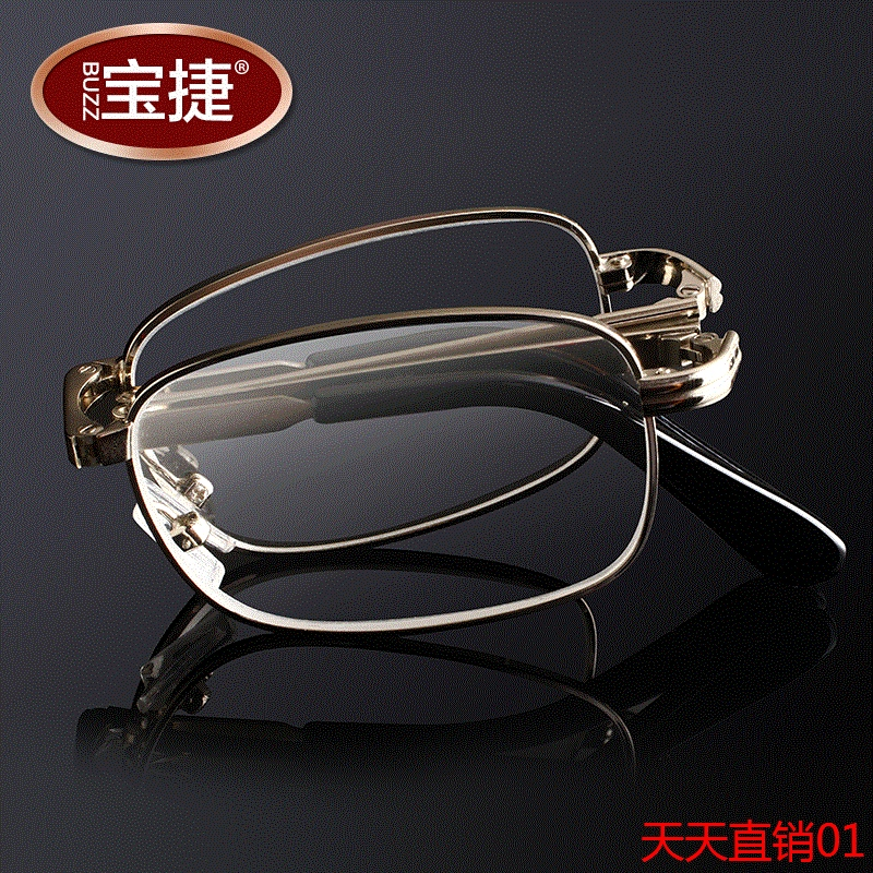 Crystal presbyopic glasses men and women folding portable HD AA level of East China Sea crystal fashion fatigue presbyopic glasses
