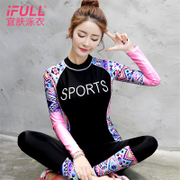 Diving suit female body sunscreen clothing Korea jellyfish snorkeling suit suit students long sleeved surf spa yoga clothes