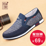 Pick up poly old Beijing shoes male elderly father shoes shoes in spring and autumn set foot lazy shoes shoes