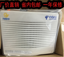 The friends of the Chinese PT632 EPON four port optical fiber cat cat China Telecom e8-c version with genuine WiFi equipment in Guangdong