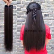 The hair piece of hair extensions in bangs wig piece female long straight hair piece seamless hair hair clip contact pad