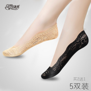 Lace socks socks female thin section of spring and summer contact low shallow mouth silicone anti slip foot sock socks children
