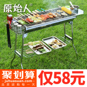 Original man grill outdoor 5 + home grill charcoal BBQ grill field tool carbon oven