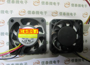 Small fan 4*4CM 4010S / chassis /CPU/ north-south bridge fan 3 line with plug crown
