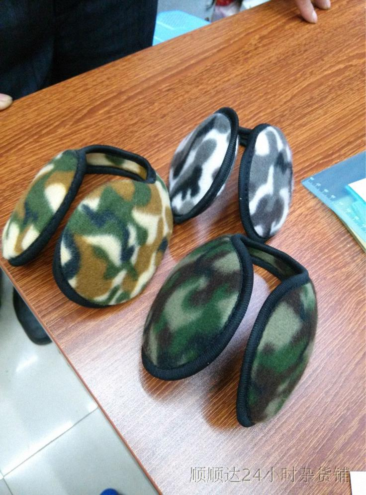 Warm earcap labor supplies wholesale cashmere earmuffs earmuffs with simple camouflage ear bag