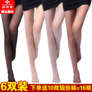 Yu Zhaolin silk stockings summer women's super thin tights anti hook silk spring and autumn black flesh color leg invisible backing socks