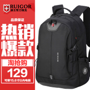 Vegour Swiss Army knife Travel Backpack Bag female male leisure in middle and high school students 15.6 inch computer bag