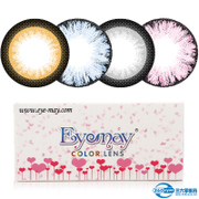 2 AI charm cosmetic contact lenses size small diameter year behind South Korea mixed moonlight Brown Natural Black contacts