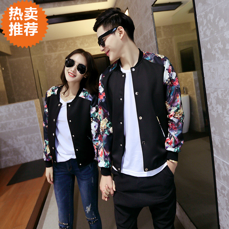 Large size ladies short coat of new fund of 2015 autumn outfit sweethearts outfit printed cardigan thin section baseball uniform leisure jacket