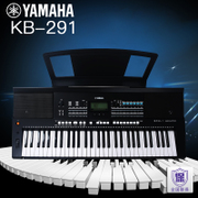 YAMAHA KB-291 multifunctional electronic organ of adult entertainment 61 key beginners test in children