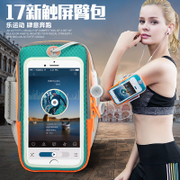 Running mobile phone arm bag, sport arm bag, men and women equipment arm, belt arm bag, wrist bag, apple mobile phone arm sleeve