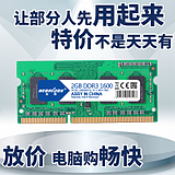 shipping macro want DDR3L 1600 2G notebook memory compatible low-voltage 1333 supports dual-pass 4G