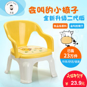 The baby is called a child chair chair chair stool stool stool baby baby child children small plastic chair