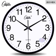Conbas 14 inch fashion simple clock clock watch quiet bedroom living room office creative quartz clock