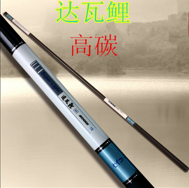 Japan's imports of high carbon rod carp Dawa ultra light ultra hard fishing rod special 4.55.4 m 28 adjustable rod