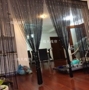 K9 crystal bead, line curtain, curtain, hanging curtain, encrypted partition, entrance curtain, decorative product, luxurious and thick tassels curtain
