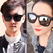 New men's black super Sunglasses round face Polarized Sunglasses female tide 2017 South Korean star with the same driving glasses male
