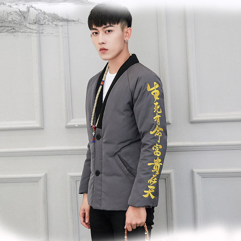 Chinese fashion style flower 2016 winter coat Hanfu new Chinese arm embroidered man wind Chinese characters