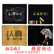Sewing creative cute cartoon mouse pad thickening trend of Korean fashion girls precision slip trumpet