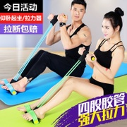 The new sit ups fitness equipment home exercise reduce belly thin waist chest pedal pull rope