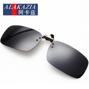 Sunglasses clip type sunglasses sunglasses driver driver's lens