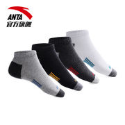 Anta sports socks men socks running socks basketball socks combination comfortable deodorant leisure socks 4 pairs of equipment