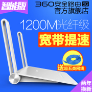 Netcore 360 Wireless Router Security 5g home WiFi AC dual band antenna USB four high speed intelligent wall Wang