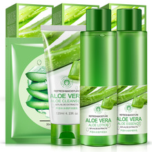 Boge beauty aloe vera skin suit genuine four piece female cleanser lady winter Skincare Set
