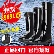 Waterproof shoes men boots boots back slip high tube-in-tube summer kitchen work shoes shoes boots shoes