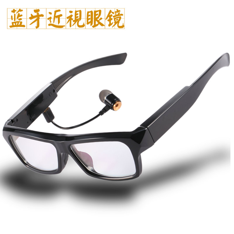 Multifunctional Bluetooth glasses myopia music call business men and women retro fashion trendsetter full frame glasses