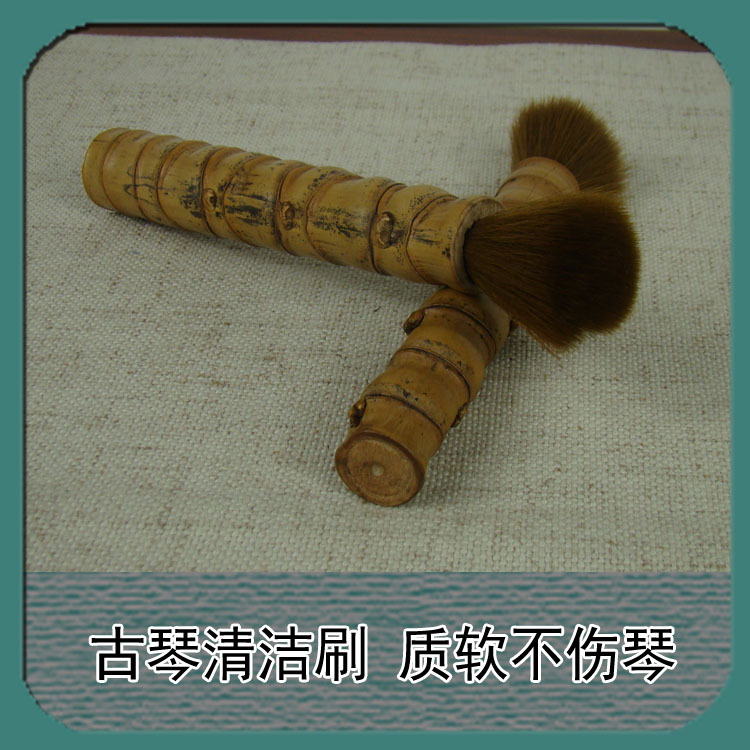 New Guqin Brush Qin clean brush soft not to hurt the piano can replace the Cloth Qin accessories package Mail