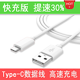 MAX music as X500 X608 music 1S mobile phone X600 data cable 1pro fast charger line X800 X501 Le 2