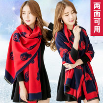 Shawls scarves cashmere dual-use thick mantle of warm autumn and winter wild female bear long winter coat